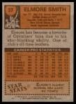 1978 Topps #57  Elmore Smith  Back Thumbnail