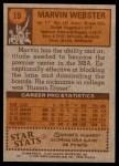 1978 Topps #19  Marvin Webster  Back Thumbnail