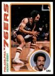 1978 Topps #65  Henry Bibby  Front Thumbnail