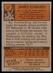 1978 Topps #27  James Edwards  Back Thumbnail