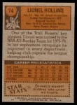 1978 Topps #74  Lionel Hollins  Back Thumbnail
