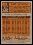 1978 Topps #45  Earl Monroe  Back Thumbnail