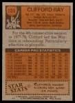 1978 Topps #131  Clifford Ray  Back Thumbnail