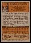 1978 Topps #78  Dennis Johnson  Back Thumbnail