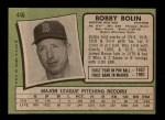 1971 Topps #446  Bobby Bolin  Back Thumbnail
