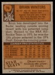 1978 Topps #76  Brian Winters  Back Thumbnail