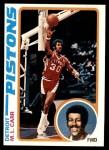 1978 Topps #82  ML Carr  Front Thumbnail