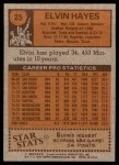 1978 Topps #25  Elvin Hayes  Back Thumbnail