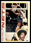 1978 Topps #55  George Johnson  Front Thumbnail