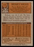 1978 Topps #109  Sidney Wicks  Back Thumbnail