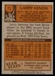 1978 Topps #71  Larry Kenon  Back Thumbnail