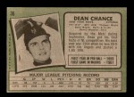 1971 Topps #36  Dean Chance  Back Thumbnail