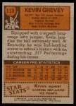 1978 Topps #113  Kevin Grevey  Back Thumbnail