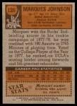 1978 Topps #126  Marques Johnson  Back Thumbnail
