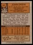 1978 Topps #44  John Drew  Back Thumbnail