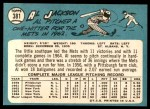 1965 Topps #381  Al Jackson  Back Thumbnail