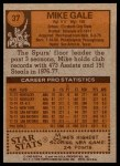 1978 Topps #37  Mike Gale  Back Thumbnail