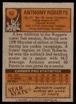 1978 Topps #62  Anthony Roberts  Back Thumbnail