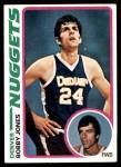 1978 Topps #14  Rob Jones  Front Thumbnail