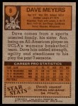 1978 Topps #8  Dave Meyers  Back Thumbnail