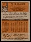 1978 Topps #73  Artis Gilmore  Back Thumbnail