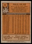 1978 Topps #94  Paul Silas  Back Thumbnail