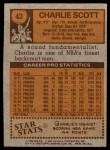 1978 Topps #43  Charlie Scott  Back Thumbnail