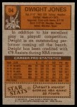 1978 Topps #84  Dwight Jones  Back Thumbnail