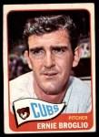 1965 Topps #565  Ernie Broglio  Front Thumbnail