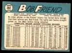 1965 Topps #392  Bob Friend  Back Thumbnail