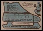 1979 Topps #179  Ed Johnstone  Back Thumbnail