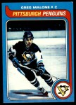 1979 Topps #9  Greg Malone  Front Thumbnail