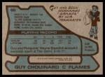 1979 Topps #60  Guy Chouinard  Back Thumbnail