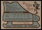 1979 Topps #158  Gary Croteau  Back Thumbnail