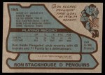 1979 Topps #154  Ron Stackhouse  Back Thumbnail