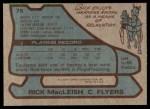 1979 Topps #75  Rick MacLeish  Back Thumbnail