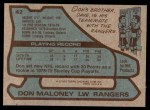 1979 Topps #42  Don Maloney  Back Thumbnail