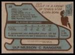 1979 Topps #30  Ulf Nilsson  Back Thumbnail