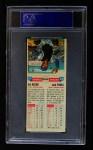 1955 Topps DoubleHeader #67 #68 Jim Hegan / Kack Parks  Back Thumbnail