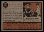 1962 Topps #582  Ron Piche  Back Thumbnail