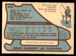 1979 O-Pee-Chee #353  Brad Gassoff  Back Thumbnail