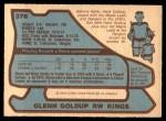 1979 O-Pee-Chee #376  Glenn Goldup  Back Thumbnail