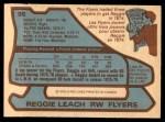 1979 O-Pee-Chee #95  Reggie Leach  Back Thumbnail