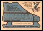 1979 O-Pee-Chee #79  Wayne Cashman  Back Thumbnail