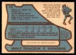 1979 O-Pee-Chee #15  Walt Tkaczuk  Back Thumbnail