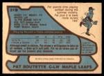 1979 O-Pee-Chee #319  Pat Boutette  Back Thumbnail