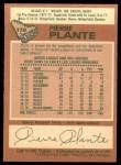 1978 O-Pee-Chee #179  Pierre Plante  Back Thumbnail