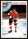 1978 O-Pee-Chee #142  Barry Dean  Front Thumbnail