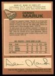 1978 O-Pee-Chee #141  Dennis Maruk  Back Thumbnail