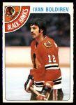 1978 O-Pee-Chee #135  Ivan Boldirev  Front Thumbnail